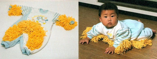 CLUB GIGGLE baby-cleaner Club Giggle's 5 Craziest Japanese Inventions