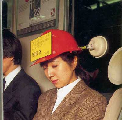 CLUB GIGGLE helmit Club Giggle's 5 Craziest Japanese Inventions