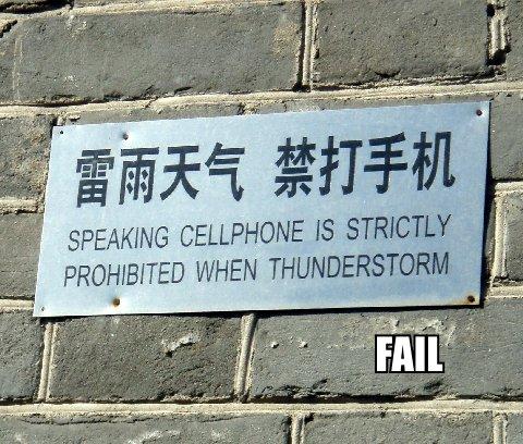 CLUB GIGGLE 21-failblogcom 30 Funny Chinese to English Translations