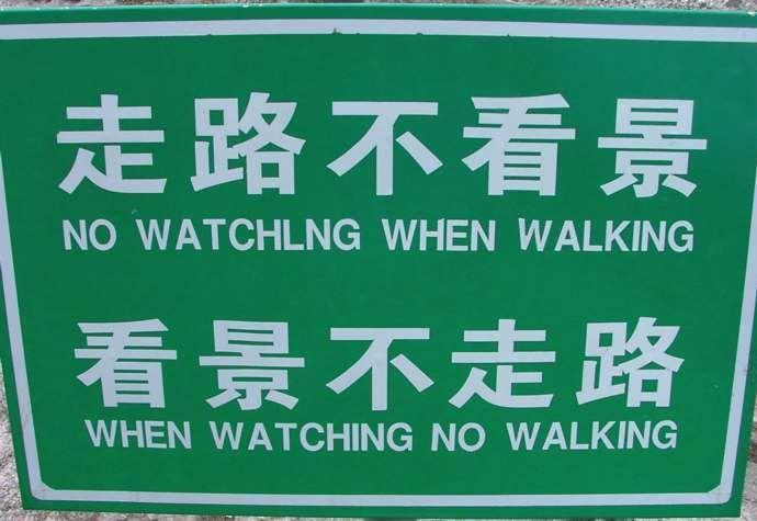 CLUB GIGGLE 99f66c47e97caa70b280a31e705568c3 30 Funny Chinese to English Translations