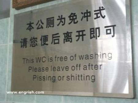 CLUB GIGGLE chinasign03 30 Funny Chinese to English Translations
