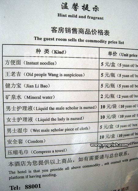 CLUB GIGGLE chinese-to-english-13 30 Funny Chinese to English Translations