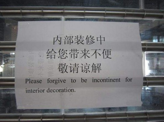 CLUB GIGGLE chinglish-signs-21-please-forgive-to-be-incontinent-for-interior-decoration-560x417 30 Funny Chinese to English Translations
