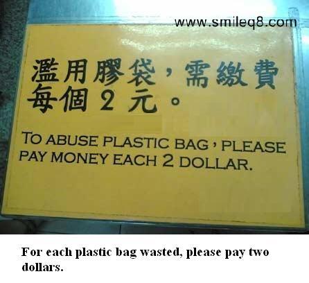 CLUB GIGGLE cinglish_funny_chinese_english 30 Funny Chinese to English Translations