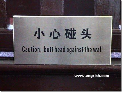 CLUB GIGGLE enrigsh10 30 Funny Chinese to English Translations