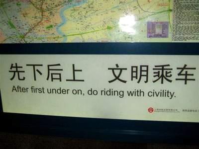 CLUB GIGGLE funny-chinese-english-translation-1 30 Funny Chinese to English Translations