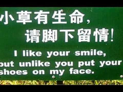 CLUB GIGGLE hqdefault-2 30 Funny Chinese to English Translations