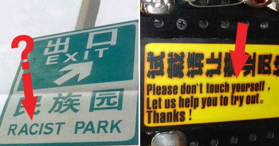 CLUB GIGGLE translation-fails 30 Funny Chinese to English Translations