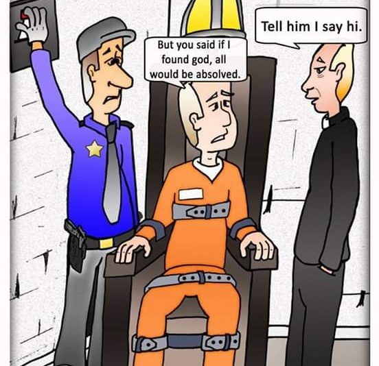 Club Giggle Meme's From Uranus.....