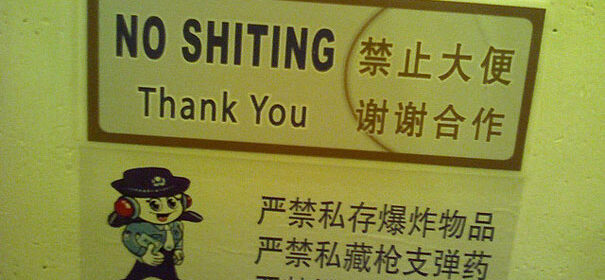 CLUB GIGGLE funny-chinese-restaurant-signs-32-background-605x280 16 Funny Chinese to English Translations
