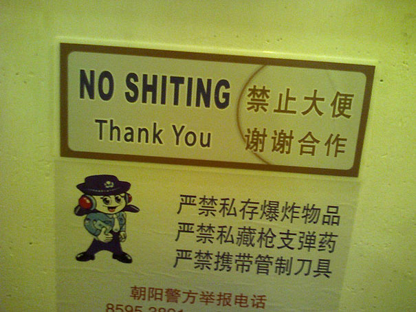 CLUB GIGGLE funny-chinese-restaurant-signs-32-background 16 Funny Chinese to English Translations